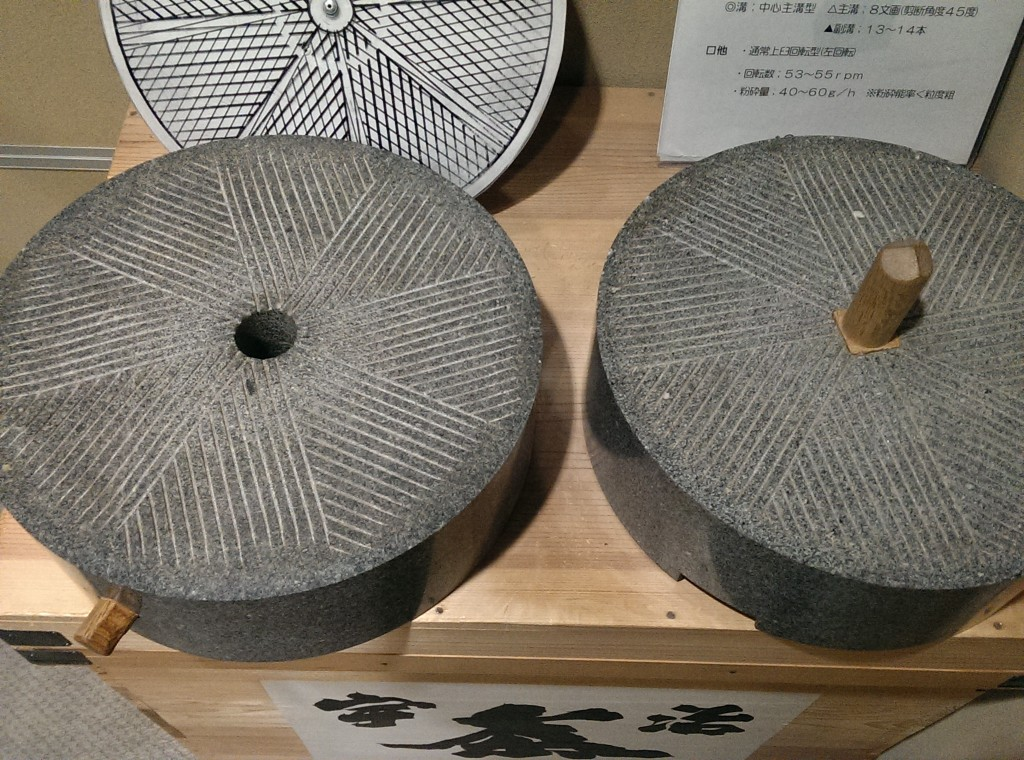 Traditional matcha grinder